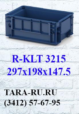 KLT 3215 г.Ижевск (3412) 57-67-95  TARA-RU.RU (ПЛАСТИКОВЫЕ ЯЩИКИ)